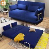 小戶型客廳可折疊多功能沙髪床兩用現代簡約雙人布藝懶人沙髪.YYS 道禾生活館