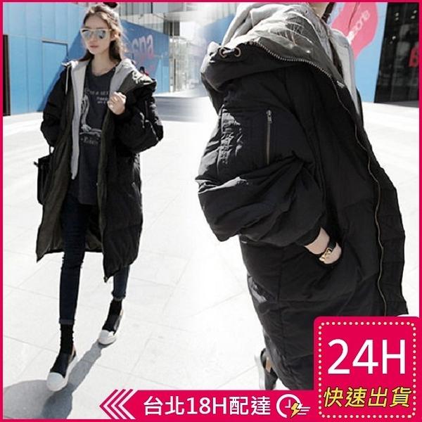 【現貨免運】梨卡 - 情侶可穿加棉仿羽絨棉質外套大衣正韓國代購100%韓國空運中長版鋪棉外套A817
