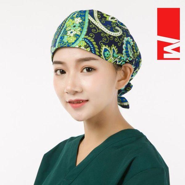 每田 手術室醫生護士美容整形麻醉工作純棉印花長發01帽 藍綠腰花