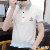 POLO衫2020夏季新款純棉男士短袖t恤翻領polo衫潮流男裝韓版體恤打底衫 可然精品