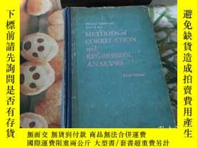 二手書博民逛書店METHODS罕見OF CORRELATION AND REGR