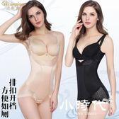 超薄柔軟舒適無痕產后收腹束腰塑身連體衣 [SSY]