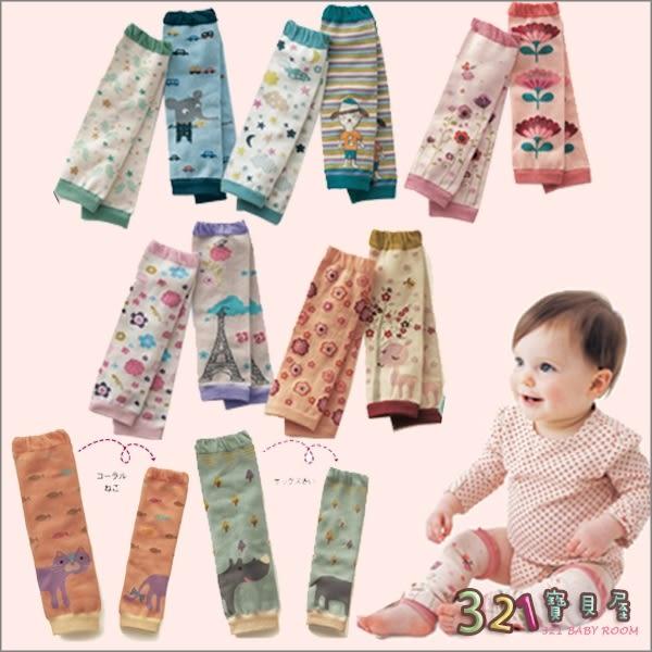 兒童襪子襪套-日韓寶寶保暖護膝純棉襪套三雙入-321寶貝屋