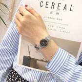 手錶小表盤手錶女學生韓版簡約ins風潮流小清新百搭復古文藝 雲朵走走