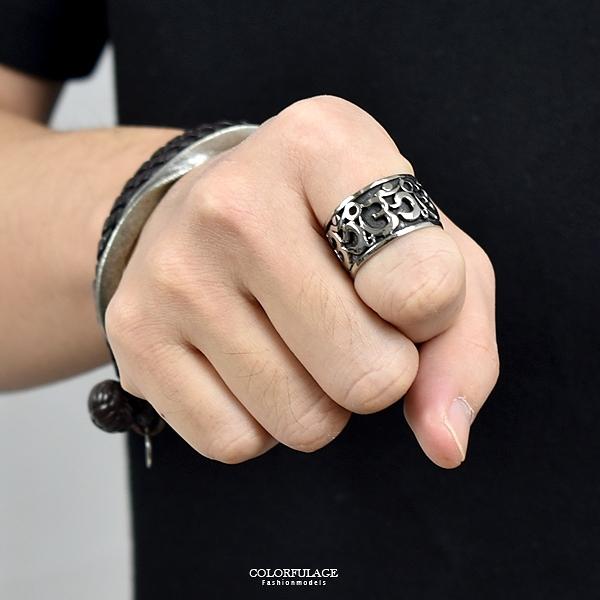 鋼戒 神秘雕紋寬版鋼戒指 NC249