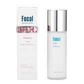 Focal 極光淨白乳液 120ml