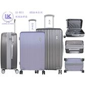 LONG KING 28吋ABS歐風時尚行李箱-紫【愛買】