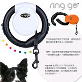 PetLand寵物樂園《德國 Vitakraft》ringgo多功能伸縮牽繩 / 伸縮拉繩 / 白色