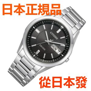 免運費 日本正規貨 公民 EXCEED 太陽能無線電鐘 男士手錶 AT6030-51E