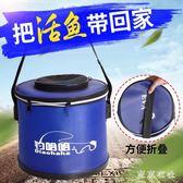 加厚魚桶釣魚桶eva打水桶折疊防水活魚桶立體不變形裝魚桶魚護桶 QQ9129『東京衣社』