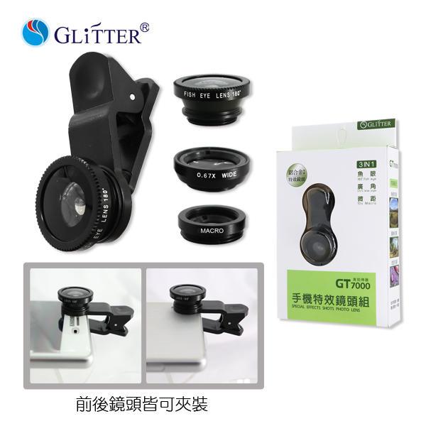 【妃凡】Glitter 宇堂 GT-7000 三合一手機特效鏡頭組 手機鏡頭 廣角鏡 10倍微距 魚眼 鏡頭夾子 (G)