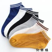 夏純棉鏤空網眼透氣船襪韓版學院風魚骨紋短襪薄