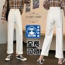 EASON SHOP(GW9156)實拍純棉單寧白色多口袋褲腳可捲邊收腰直筒牛仔褲女高腰長褲九分寬褲休閒褲顯瘦