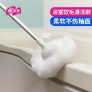 日本長柄浴缸刷家用軟毛不傷釉清洗墻面刷子衛生間浴室清潔刷神器 陽光好物