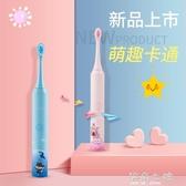 歐格森電動牙刷充電式3歲以上小孩軟毛自動聲波美白牙刷 雙十二全館免運