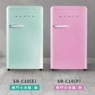 【南紡購物中心】SAMPO聲寶 99公升 歐風美型單門小冰箱 SR-C10 粉綠2色