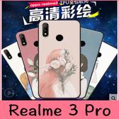 【萌萌噠】OPPO Realme 3 Pro 文藝小清新女款 少女插畫系列 純彩彩繪 全包軟殼 手機殼 手機套