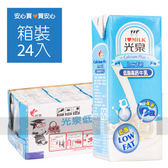 【光泉】低脂高鈣牛乳200ml,24罐/箱,平均單價12.29元