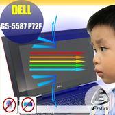 ® Ezstick DELL G5-5587 P72F 防藍光螢幕貼 抗藍光 (可選鏡面或霧面)