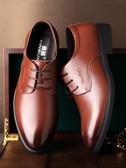 春季新款男士皮鞋男鞋韓版青年商務英倫黑色休閒鞋子男潮 超值價