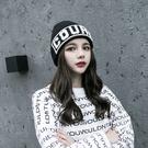 帽子女秋冬天韓版學生毛線帽字母時尚潮流加厚百搭針織帽保暖