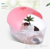 烏龜缸帶曬台巴西龜家用別墅塑料小烏龜飼養盒帶蓋水陸烏龜專用缸ATF 格蘭小舖