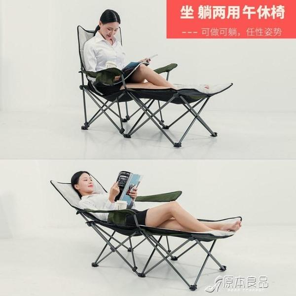 折疊床 營折疊床午休躺椅辦公室單人床便攜午睡多功能行軍陪護椅子YYJ 快速出貨