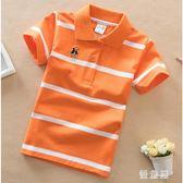 童裝兒童短袖t恤男童2019新款夏裝男孩體恤大童條紋中大童polo衫 QG28829『優童屋』