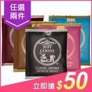 【任2件50】GoJESS 高雀斯 耳掛咖啡(10g) 款式可選【小三美日】