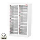 樹德櫃鋼鈑A4資料櫃18格加高抽屜櫃雙排落地型文件櫃A4-218H-大廚師百貨