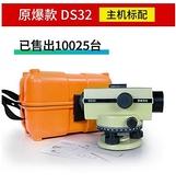 水平儀32 40 倍自動安平激光水準儀高精度戶外水平儀工程測量平水儀全套WJ ~米家科技~