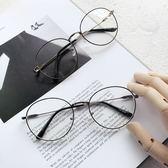 韓版金屬細腿橢圓框眼鏡架女復古時尚潮流素顏裝飾平光鏡眼鏡 美芭