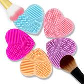 愛心刷具清潔矽膠板 乙入 隨機出貨不挑款/色  ◆86小舖 ◆