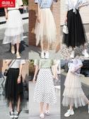 紗裙新款紗裙女夏高腰中長款網紗蛋糕裙A字波點半身裙白色裙子黑