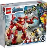 【LEGO樂高】SUPER HEROES 鋼鐵人 浩克毀滅者與超智機構 #76164