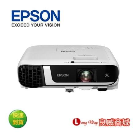 【送行動電源】上網登錄保固升級三年~ EPSON EB-FH52 高亮彩商用無線網路投影機