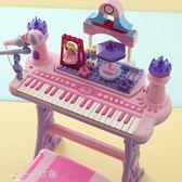 樂器兒童電子琴女童孩寶寶鋼琴玩具琴帶麥克風初學品消費滿一千現折一百igo