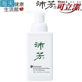【海夫健康生活館】眾豪 可立潔 沛芳 保濕洗臉慕斯(每瓶450g,3瓶包裝)