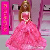 芭比娃娃女孩公主兒童玩具單個裝新娘芭比公主婚紗禮服女生洋娃娃  one shoes YXS