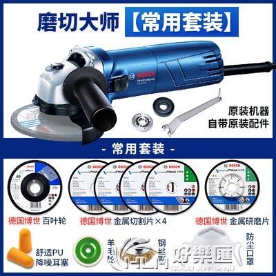 博世角磨機電動切割打磨磨光手磨工具博士多功能萬用小型拋光砂輪 好樂匯