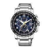 CITIZEN 準確時刻電波時計光動能錶/AT8124-91L