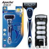 Apache/阿帕齊進口5層手動剃須刀刮胡刀片男士剃須刀架刮胡子套裝 自由角落