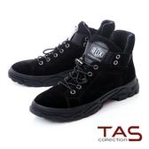 TAS素面造型束口綁帶厚底休閒鞋-個性黑