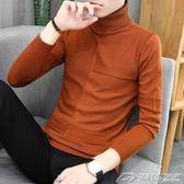 秋冬男士高領毛衣青少年韓版修身上衣潮男休閒純色打底針織衫男  潮流前線