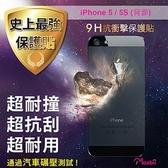 Moxbii Apple iPhone 5 / 5S 太空盾 Plus 9H 抗衝擊 抗刮 疏油疏水 背面保護貼
