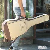 吉他包41寸加厚雙肩背包防水通用40 39 38學生用民謠琴包套袋個性 js22265『東京潮流』