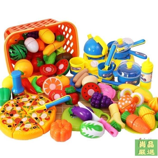 扮家家兒童男孩做飯菜過家家仿真廚房玩具女寶寶廚具餐具套裝水果切切樂