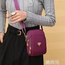手機包斜背包 手機包女斜挎小包新款防水便攜手機袋子豎款放零錢的單肩包 韓菲兒