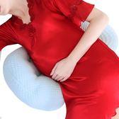 多米貝貝孕婦枕頭護腰側睡臥枕U型枕多功能托腹抱枕睡覺用品春夏 【PINKQ】