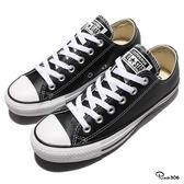 Converse Chuck Taylor Leather All Star 黑白 皮革 基本款 男鞋 女鞋【PUMP306】132174C